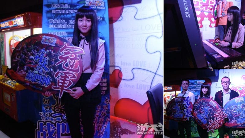 Illustration for article titled China Gets Its First Female Street Fighter Champ