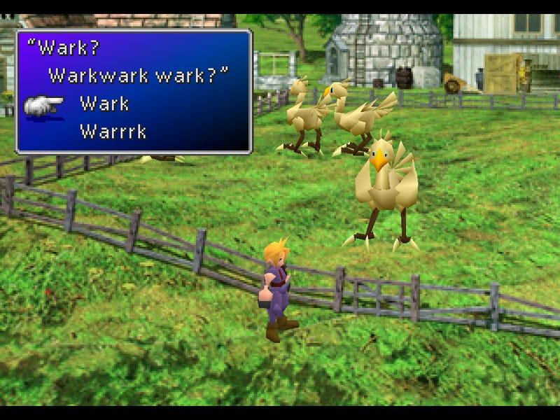 Illustration for article titled Wark