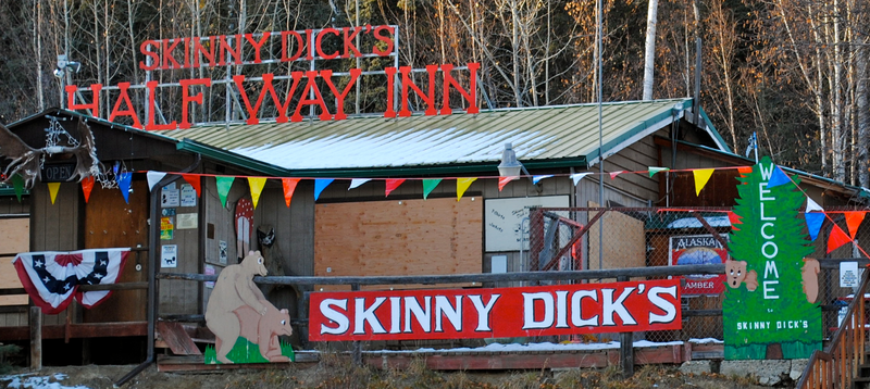 Big dicks half way inn