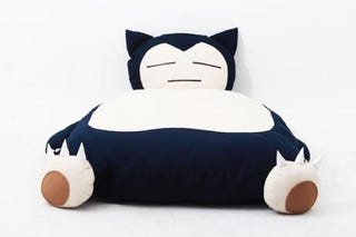 Illustration for article titled Snorlax Makes an Excellent Bed