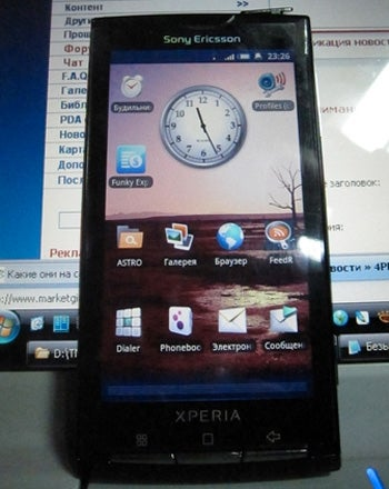 Illustration for article titled Android-Based Sony Ericsson Xperia X3 Coming Nov 3?