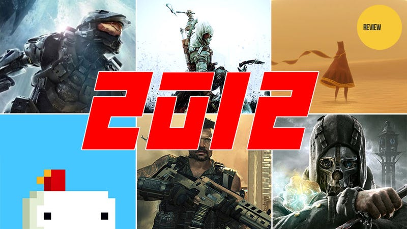 Illustration for article titled Kotaku Reviews All Of This Year's Biggest Games