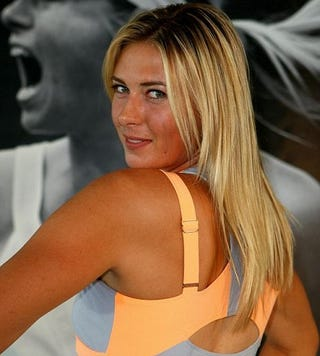 Illustration for article titled Look, Maria Sharapova Has A New Dress!