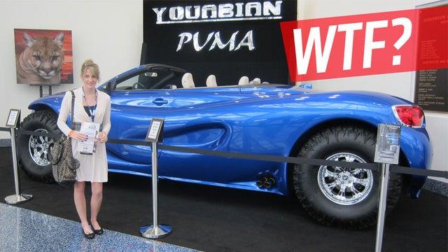 puma car