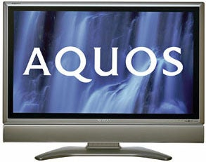 Illustration for article titled Sharp Rolls Out Octet of Aquos HDTVs for the UK