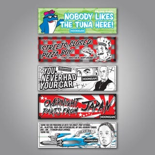 Illustration for article titled Hey, Oppo, you've seen the Hoonigan The Fast and the Furious 15th anniversary stickers, right?