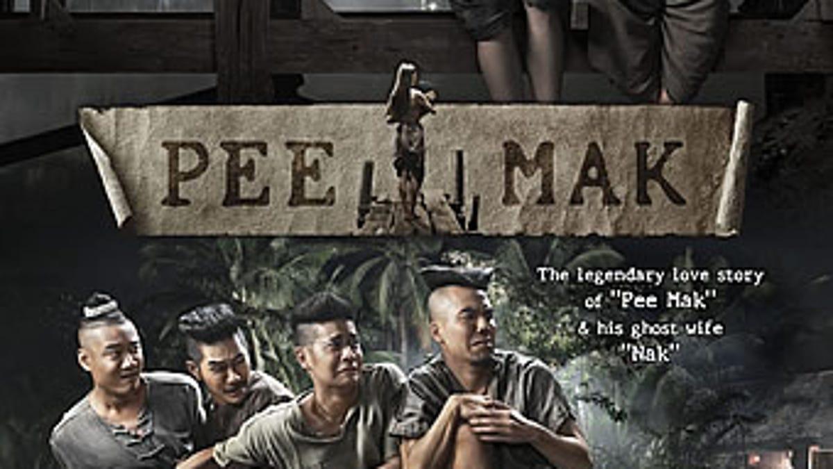 pee mak eng sub free download