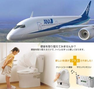 Illustration for article titled Japanese Version of Boeing 787 Dreamliner to Offer Butt-Wiping Luxury