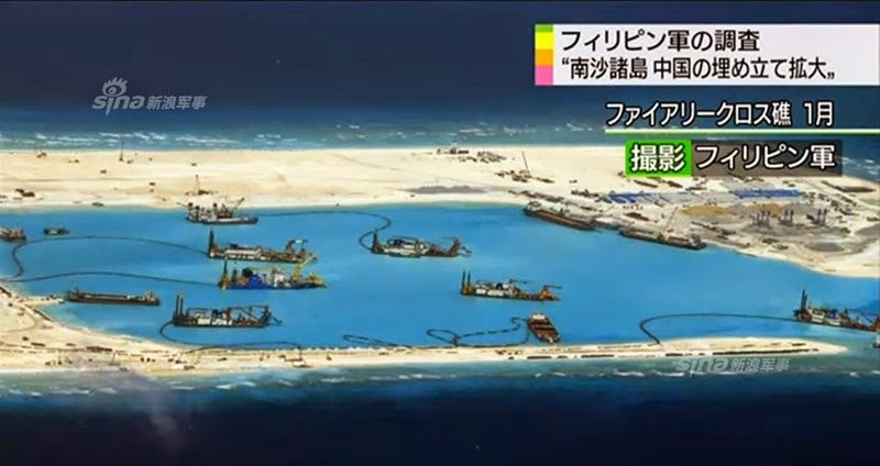 Illustration for article titled Look How Quickly China is Building Its Island Bases Out Of Nothing