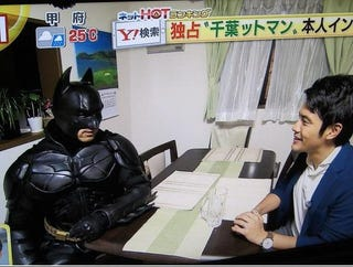 Illustration for article titled Unmasking the Mysterious Batman of Japan's Highways