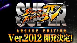 Illustration for article titled 2012 Will Get a New Super Street Fighter IV Version