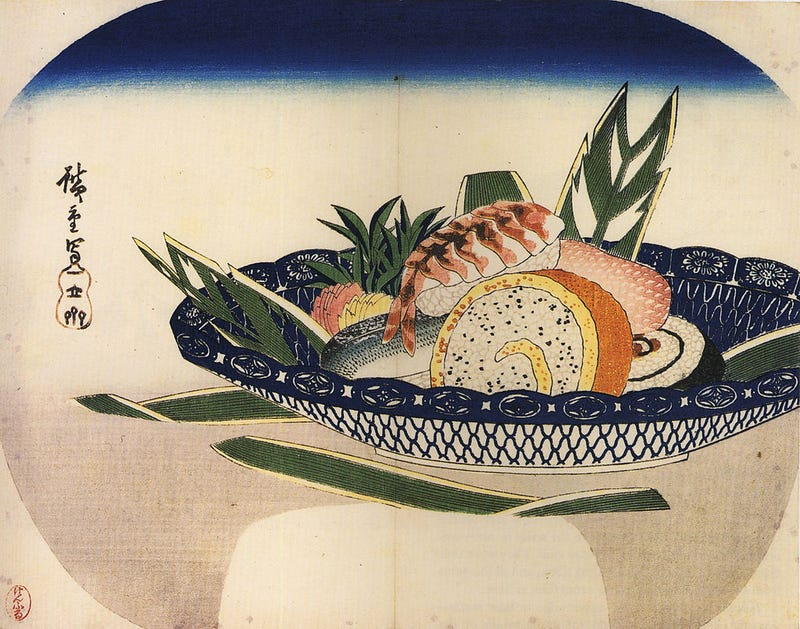 Illustration for article titled Fish in Japanese food: Ranked.