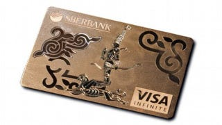 Illustration for article titled This Credit Card Costs $100,000 and an Imbecile's Soul