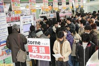 Illustration for article titled Japan Lines Up For...Digital PS3 Recorder