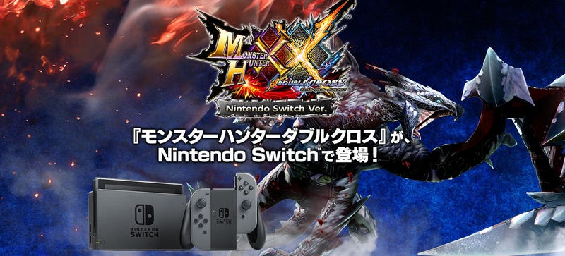 Illustration for article titled Monster Hunter XX Is Coming To The Nintendo Switch