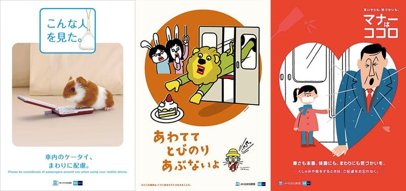 Illustration for article titled Adorable Tokyo Metro Posters Remind Passengers to Be Polite