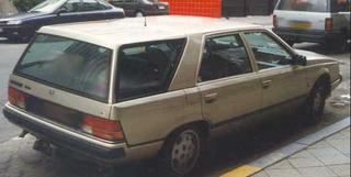 Illustration for article titled Renault 25