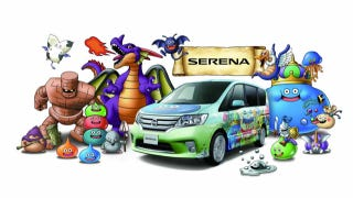 Illustration for article titled Japan's Biggest Role-Playing Game Gets its Own... Minivan