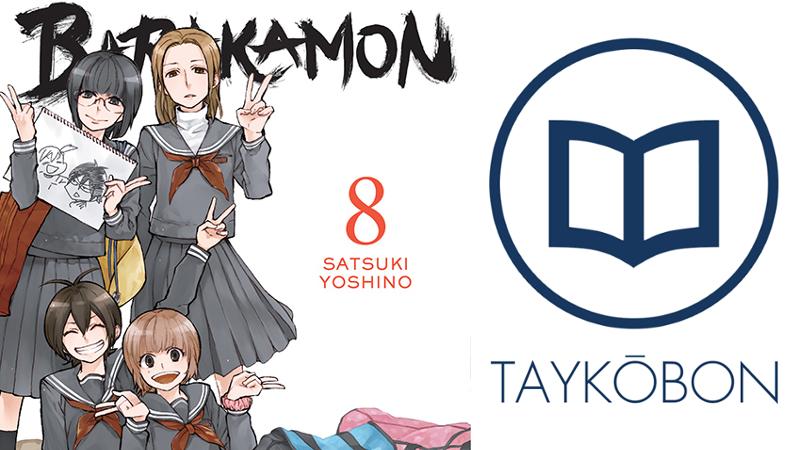 Illustration for article titled BarakamonVol. 7 & 8 - Manga Review