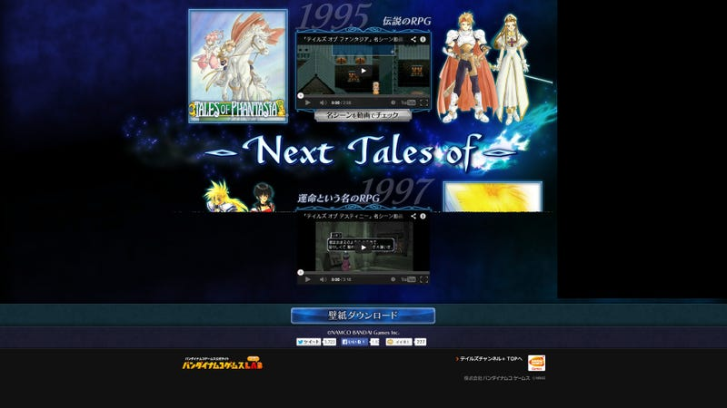"""Illustration for article titled Next Namco Bandai """"Tales of"""" Series Game Teaser Site Opens"""