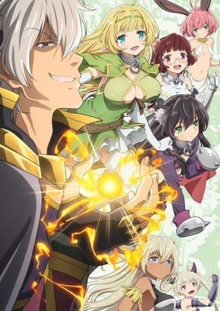 Illustration for article titled Enjoy the newest promo of the anime of How NOT to Summon a Demon Lord
