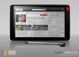 Illustration for article titled SmartQ 5 PMP Swallows Several iPhones, Could Take On Cowon P5 With Lower Pricing