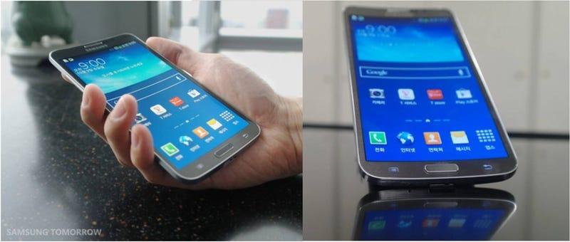 Illustration for article titled Era real: este es el primer móvil de Samsung con pantalla curvada