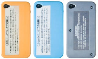 Illustration for article titled Fake Nintendo Cartridges Make The Best iPhone Covers