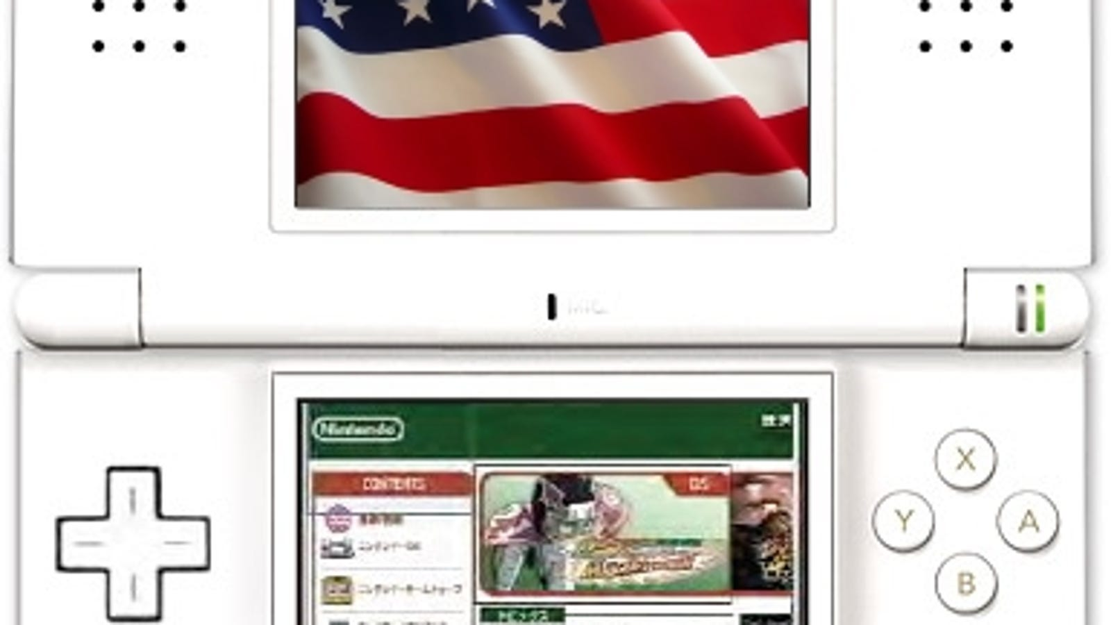 Opera Browser For The Nintendo Ds Available In Us