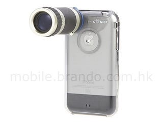 Illustration for article titled iPhone's Telescopic Zoom Lens Comes With a Case