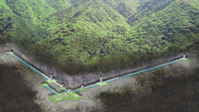 Underground Detector in Japan to Join Search for Gravitational Waves