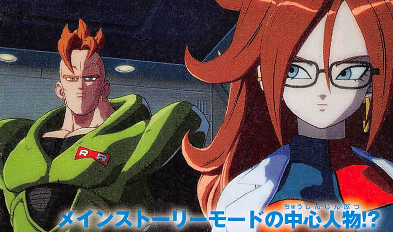 Dragon Ball FighterZ adds Tien, Yamcha, and Android 21