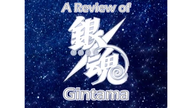 Illustration for article titled Grex's Gintama Review