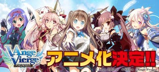 Illustration for article titled Ange Vierge TCG will have an Anime adaptation