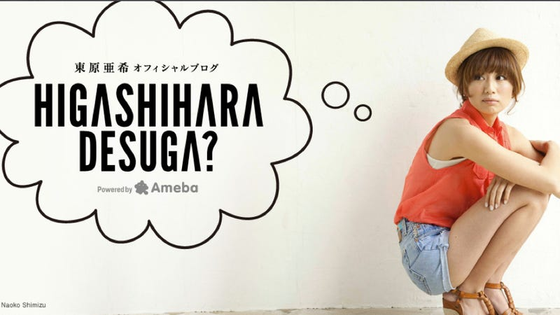 Illustration for article titled Report: Pleas for Japan's Most Infamous (and Frightening) Blogger To Stop