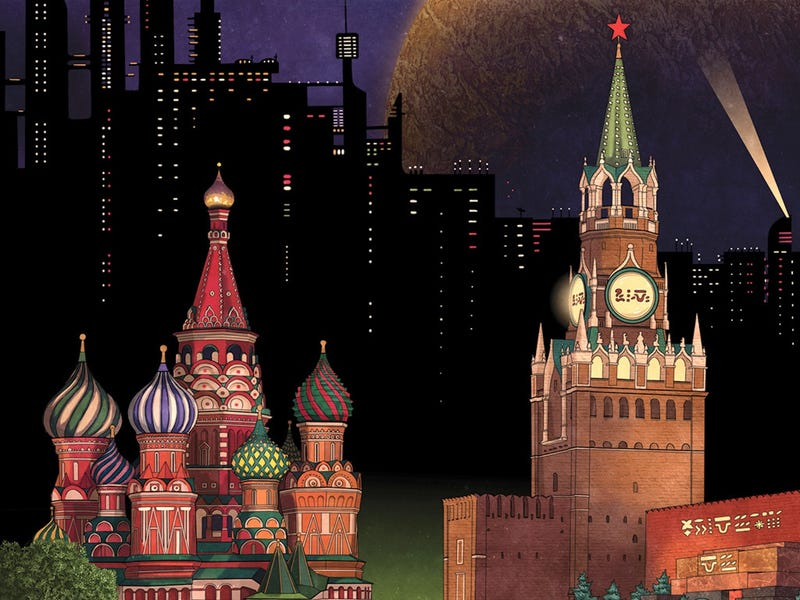 Illustration for article titled Here's Your Chance To Discover The Best of Russian Science Fiction