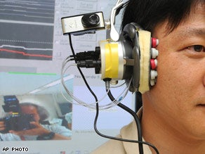 Illustration for article titled NTT DoCoMo Developing Crazy, Eye-controlled Gadget Prototypes