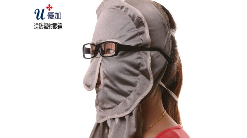Illustration for article titled China's Radiation Masks Sure Make Computer Work Interesting