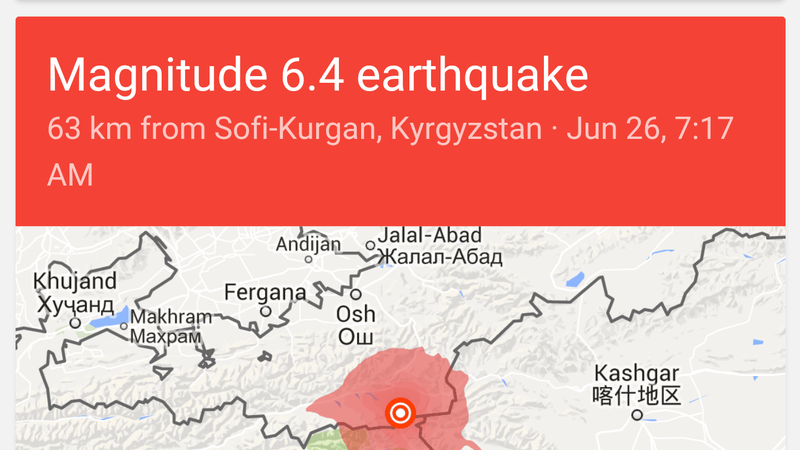 Illustration for article titled Google Now Shows Recent Earthquake Information In Search Results
