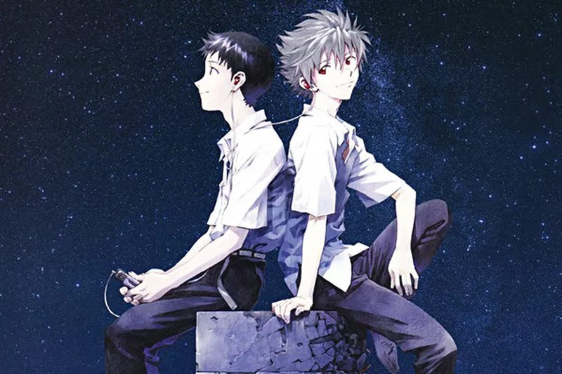 Illustration for article titled Here it is the new teaser of the Evangelion Rebuild final film