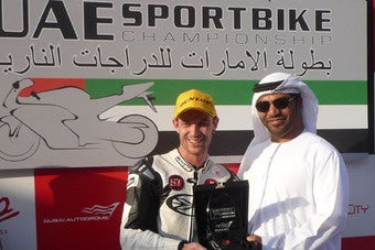 Illustration for article titled Motorcyclist Dies Shortly After Winning Race In Dubai