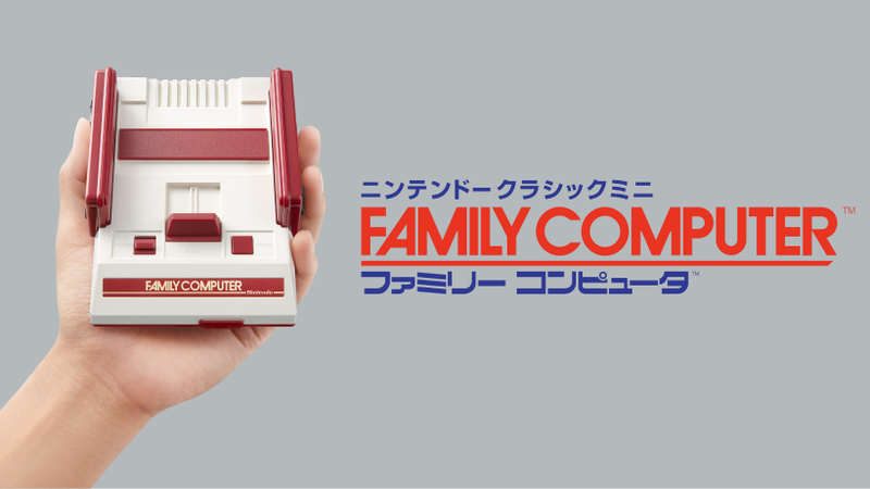 Illustration for article titled Japan Gets Its Own Mini-NES, The Mini-Famicom