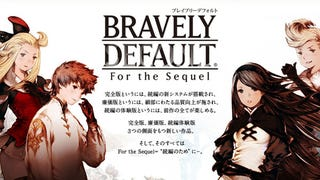 Illustration for article titled [News]  Bravely Default: For The Sequel