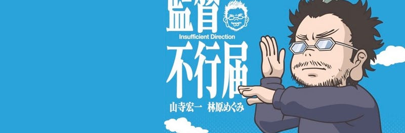 Illustration for article titled Manga About Hideaki Anno's Life Gets Flash TV Anime Adaptation