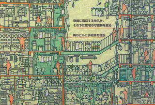 Illustration for article titled A massive cross-section map of the Walled City of Kowloon
