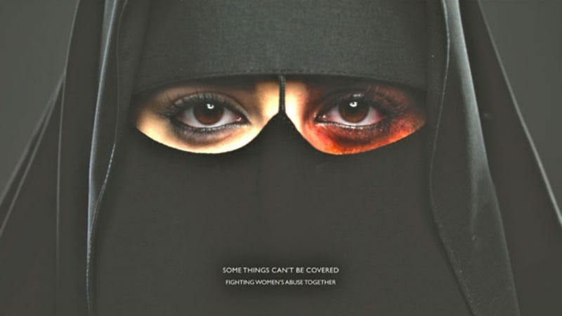 Illustration for article titled Take a Gander at Saudi Arabia's First Ever Anti-Domestic Abuse Ad
