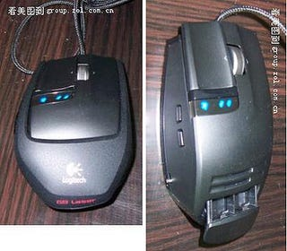 Illustration for article titled Logitech G9 Gaming Mouse Leaked?