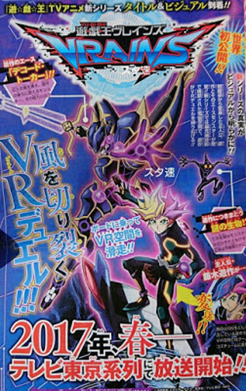 more details about yu gi oh vrains are revealed