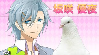 Illustration for article titled Pick Bachelor Number Three, A Pigeon, in Hatoful Boyfriend