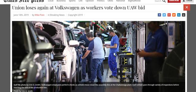 フォルクスワーゲンUSA労働者はUAW代表に反対票を投じる